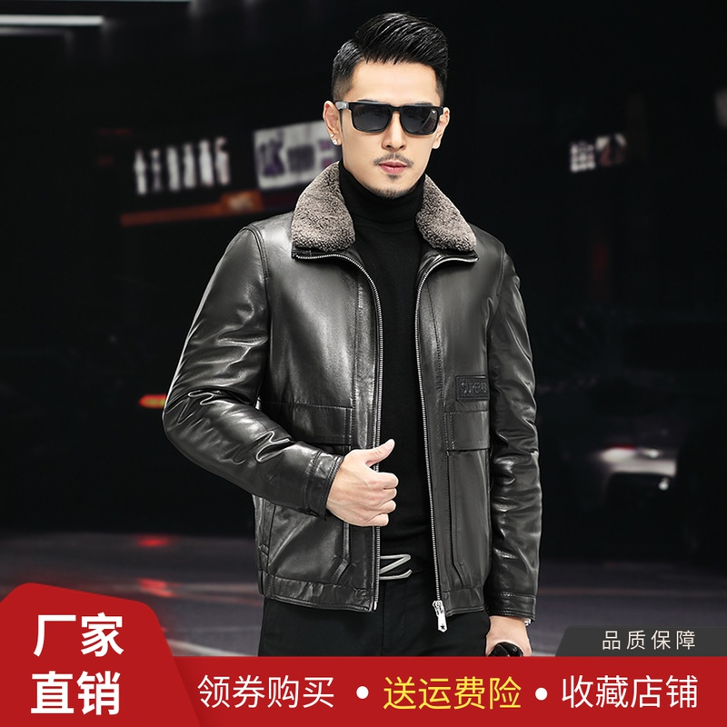 2021 new winter down jacket leather jacket mens leather sheep leather warm jacket casual wool lapel