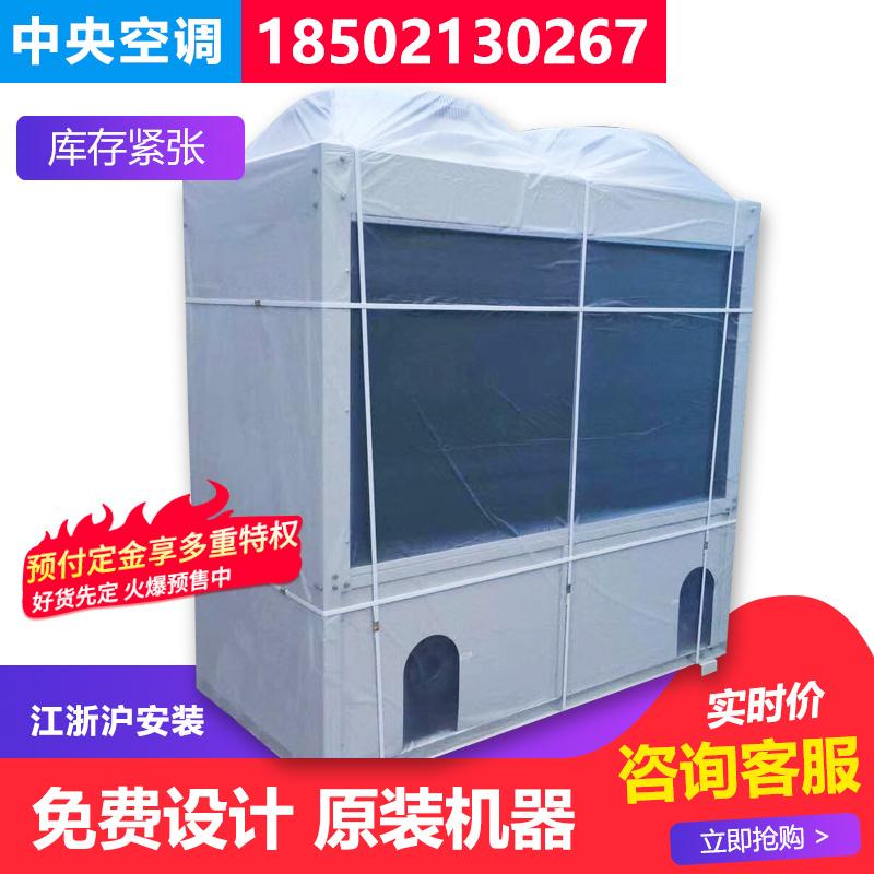 二手中央空调65/130风冷热泵模块水冷螺杆机组水地源热泵空气能旧