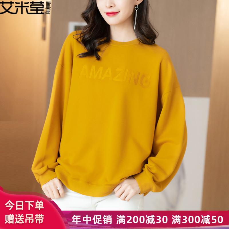 春季无帽卫衣女士薄款2020年新款宽松版圆领纯棉韩版黄色短款上衣