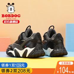 巴布豆官方旗舰店男童运动棉鞋2021新款冬季加绒老爹鞋儿童二棉鞋