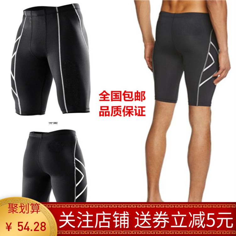 Mens sports tights womens 5-point pants running fitness elastic short sleeve basketball outdoor quick drying training compression pants