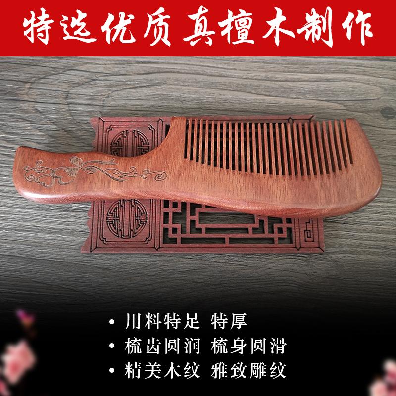 佰斯顿牛角梳子按摩梳天然木梳护发防静电梳子节日生日DIY礼物,可领取5元天猫优惠券