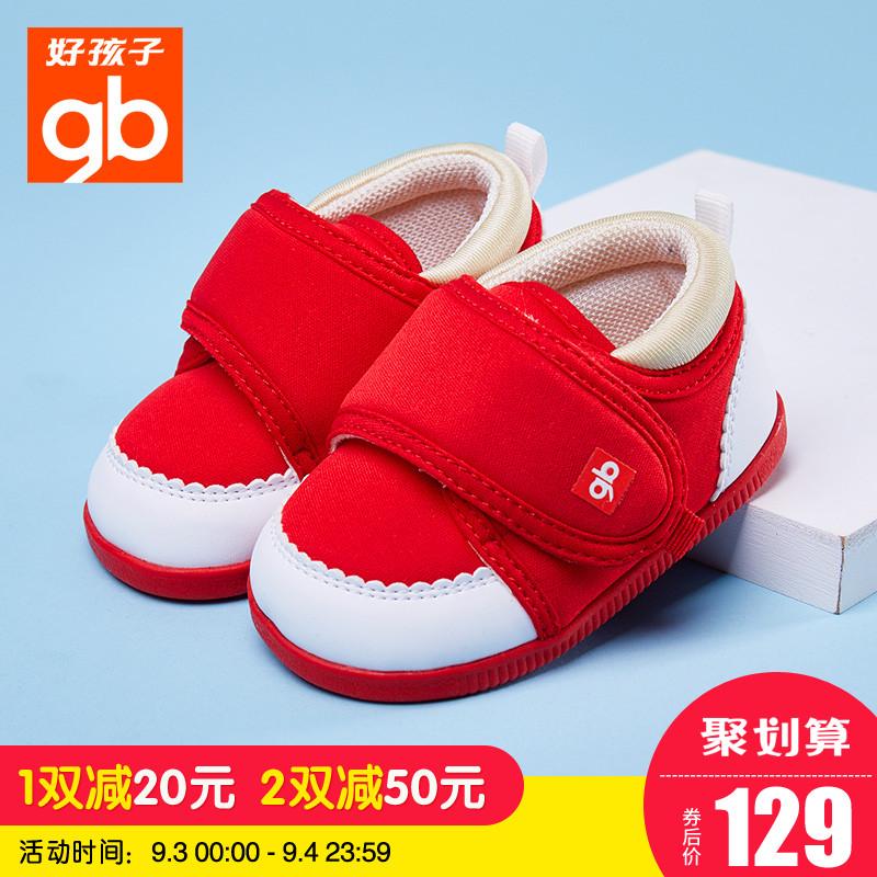 好孩子童鞋秋冬新款婴儿鞋中小童宝宝步前鞋机能鞋软底儿童休闲鞋