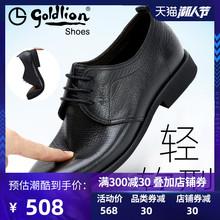 金利来官方男鞋2020秋季款皮鞋 男 商务正装男士结婚皮鞋真皮棉鞋