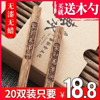 鸡翅木筷子家用实木套装家庭装10双无漆无蜡红木质快子刻字定制