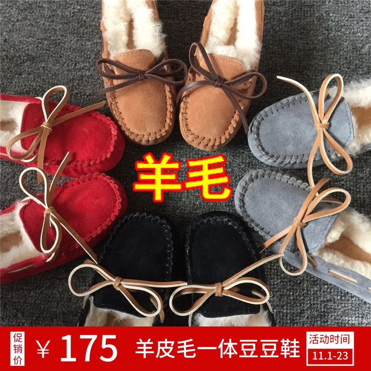 Autumn and winter new cotton shoes childrens shoes leather wool bean shoes womens shallow mouth plush fur one chip Ν UGG