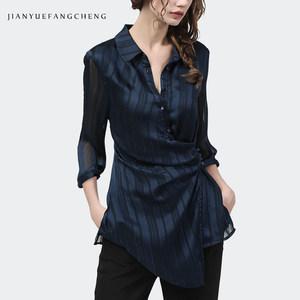 欧洲站遮肚子雪纺衫上衣女长袖翻领洋气收腰显瘦中长款不规则衬衫