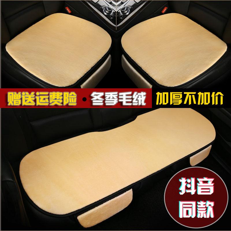 汽车坐垫冬季三件套单片短毛绒无靠背座垫后排保暖冬天座椅垫单座