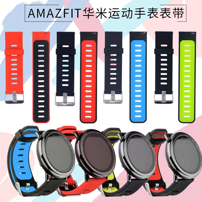 华米手表2S/1代表带硅胶Ticwatch1代华为gt2手表表带watch2pro/荣耀magic2表带22mm定位卡扣表圈通用型