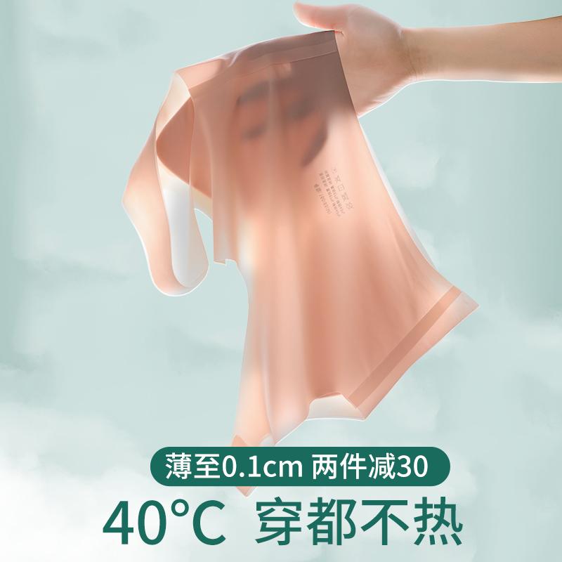 无痕透气内衣女薄款夏季冰丝文胸罩运...