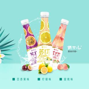12瓶 青可儿苏打水百香果味饮料膳食纤维无糖0脂0卡网红饮料360ml