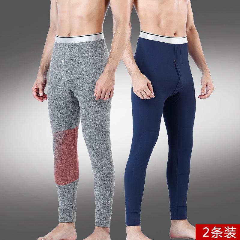男士保暖裤发热纤维秋冬季紧身打底裤加绒青中年护膝秋裤2条装