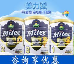 丹麦原装进口美力滋婴幼儿配方牛奶粉123段一段二段三段800克罐装