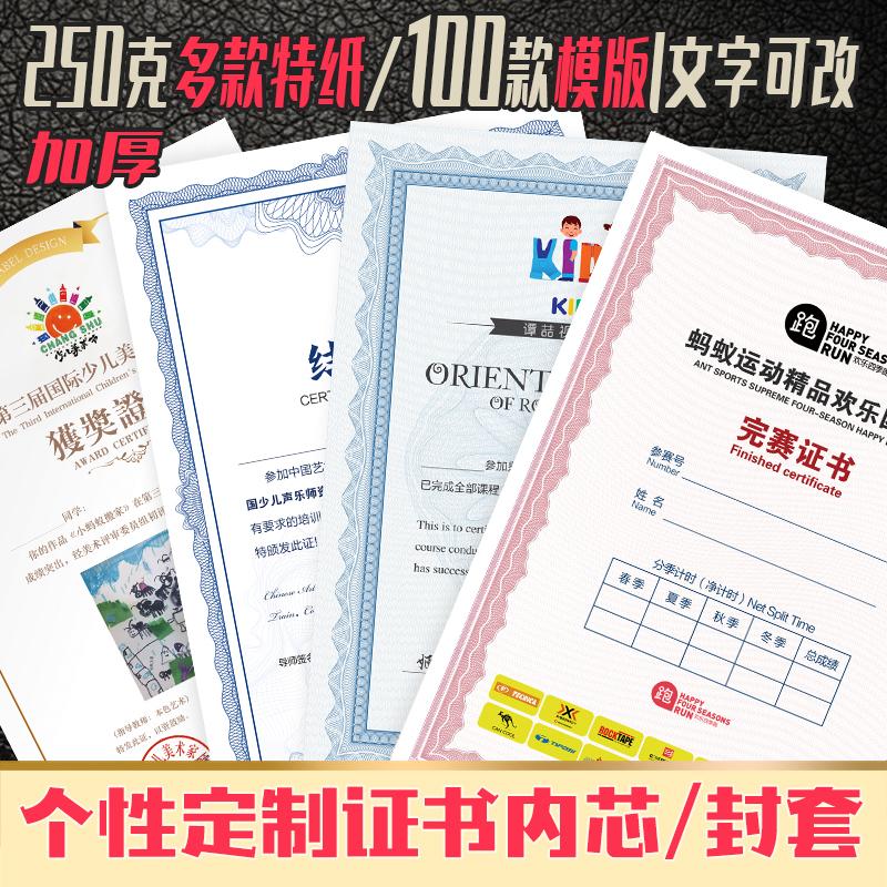 Индивидуальные сертификационные штамповки авторизация Письмо о назначении