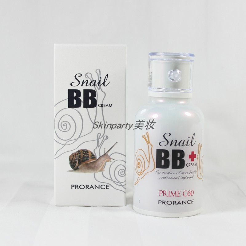 Original authentic Prorance Florence proles BB cream 2020 new mail