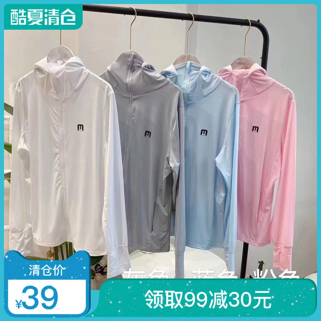 韩版防紫外线遮阳兔子防晒衣连指UV空调外套风衣