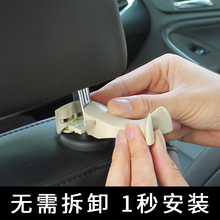 Automobile hooking seat back hook vehicle interior products concealed creative vehicle multifunctional vehicle accessories