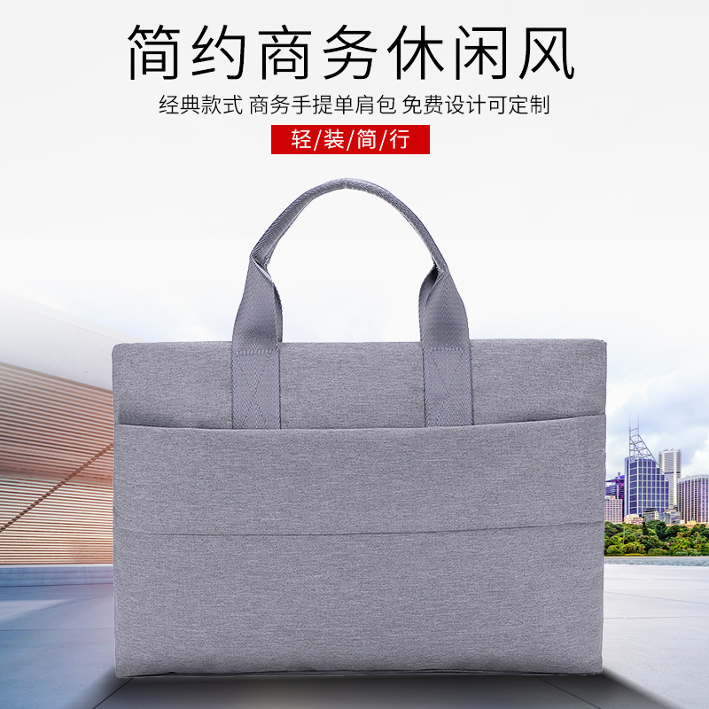 Portable canvas A4 file bag zipper briefcase for women large capacity office male business teachers