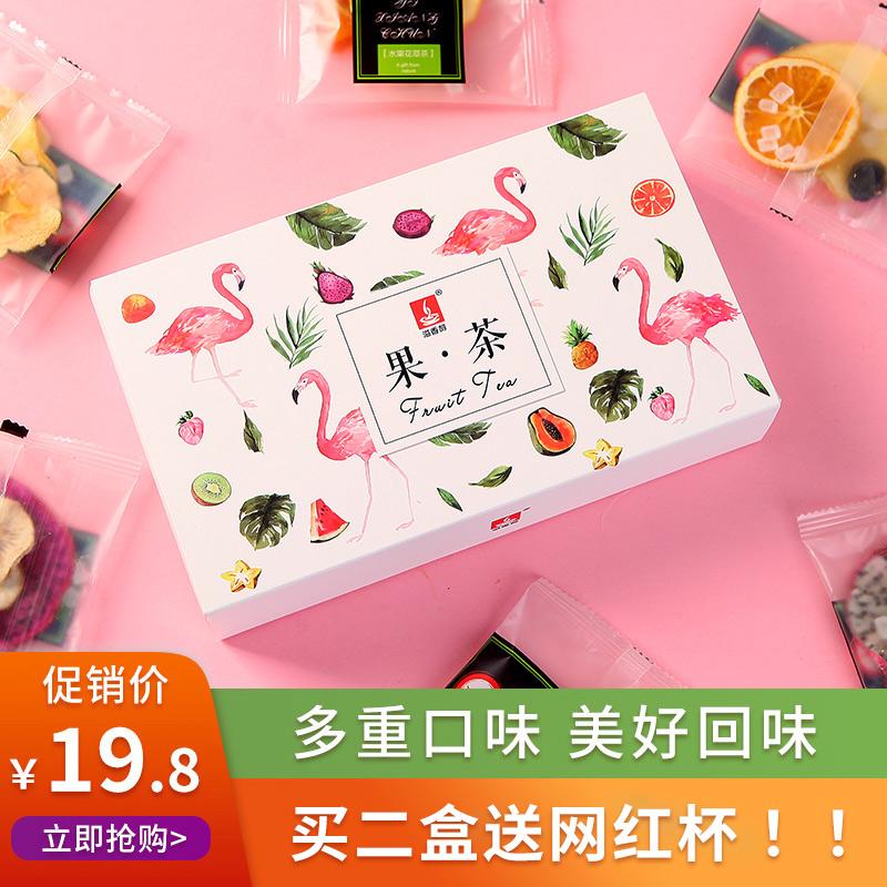 水果茶小袋装纯果干新鲜手工饮品鲜果片网红杯冷泡混合果茶花茶包
