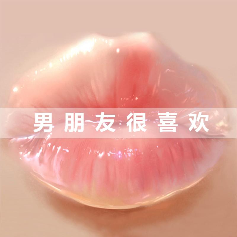 【李佳琦推荐 拍二发三】丰唇精油神器 薄嘴唇变厚 丰出嘟嘟唇