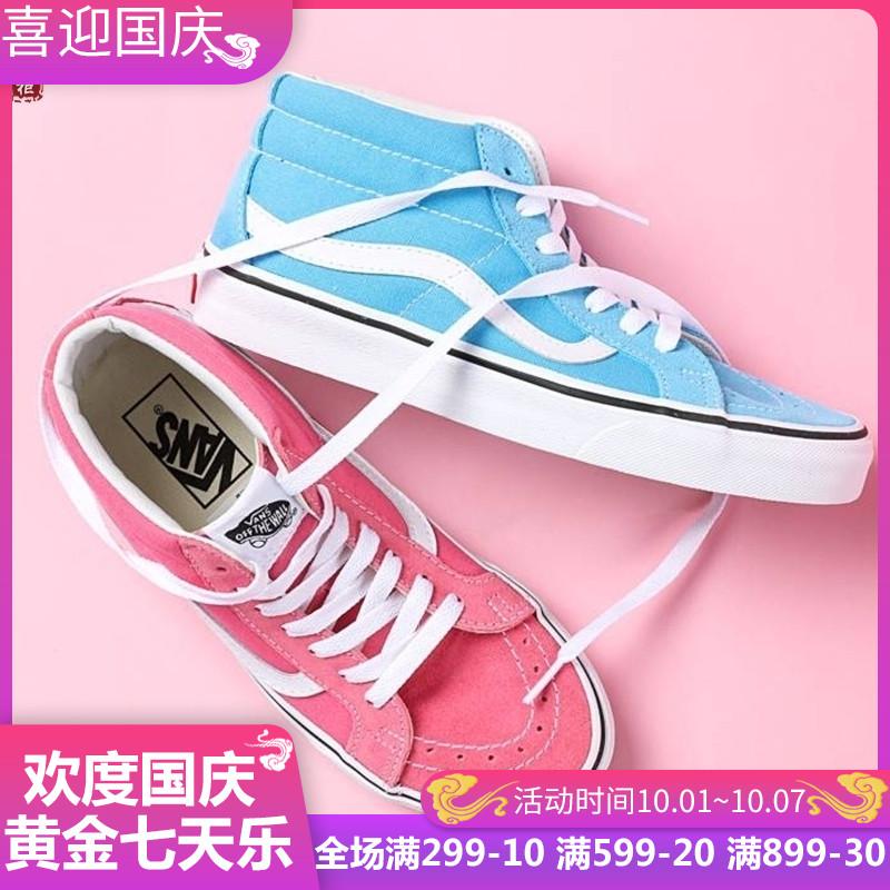 [启凡]新款VANS女鞋粉色蓝色SK8-MID中帮板鞋VN0A3MV8UR0/M449.00元包邮