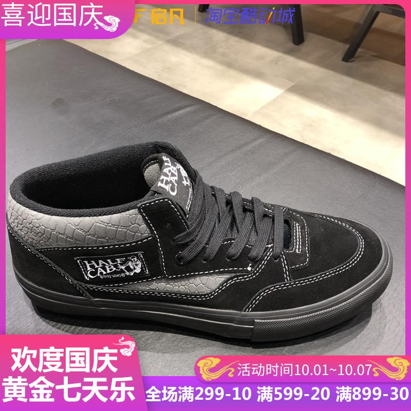 [启凡]VANS新款黑色Half Cab男款中帮运动休闲鞋板鞋VN0A3QPHU(非品牌)