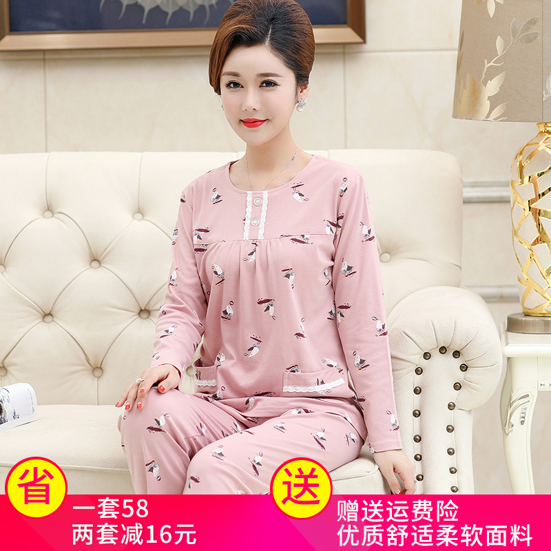 Pajamas female spring and autumn pure cotton middle-aged and elderly long sleeve home clothes middle-aged mother oversized loose Pajama suit