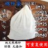 20*25cm纯棉纱布煮泡茶袋茶包过滤袋 卤料调料中药煎煲汤熬隔渣袋