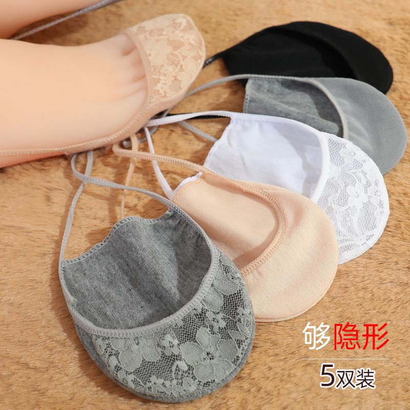 5双装 隐形吊带船袜子女高跟鞋防滑脱半脚掌纯棉浅口蕾丝夏季短袜