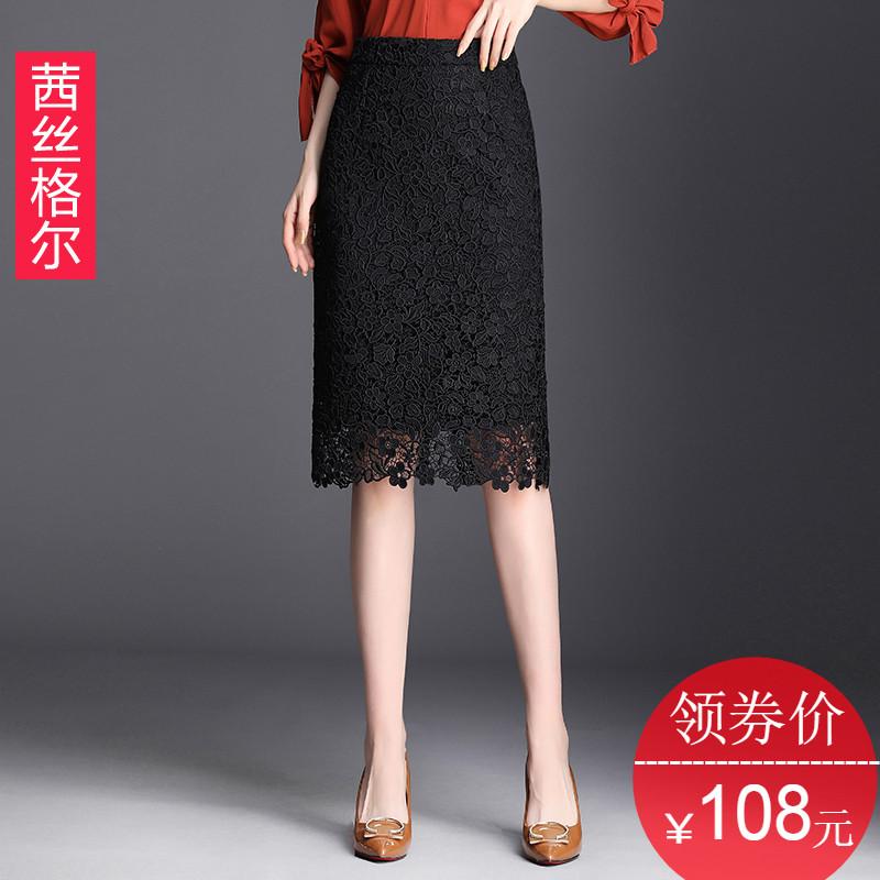 蕾丝半身裙2019新款秋季女装高腰中长款显瘦镂空包臀裙开叉一步裙(非品牌)