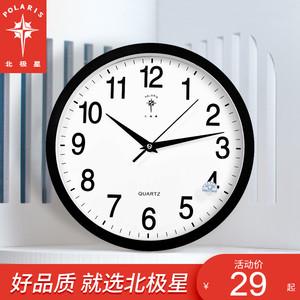 北极星挂钟客厅静音时钟卧室时尚钟表办公室12英寸简约石英钟正品