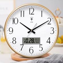 北极星挂钟客厅办公室家用石英钟创意卧室静音准时壁挂时钟