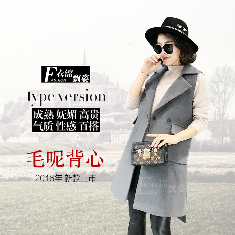 2017 new autumn / winter womens middle-aged coat medium long mothers sleeveless double-sided woolen vest thickened