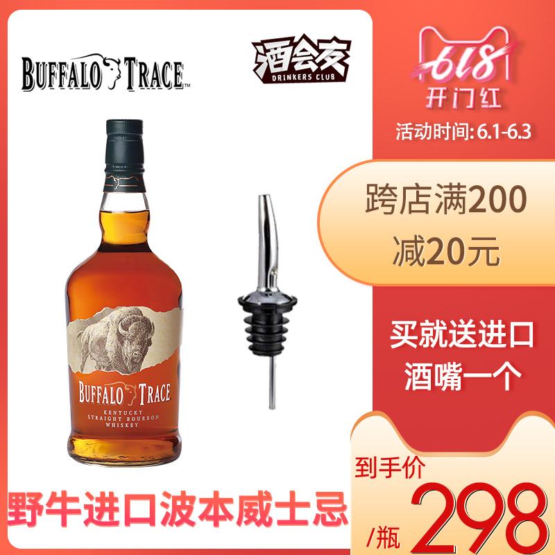美国水牛足迹波本威士忌 Buffalo Trace原装进口行货 750ml 45°%