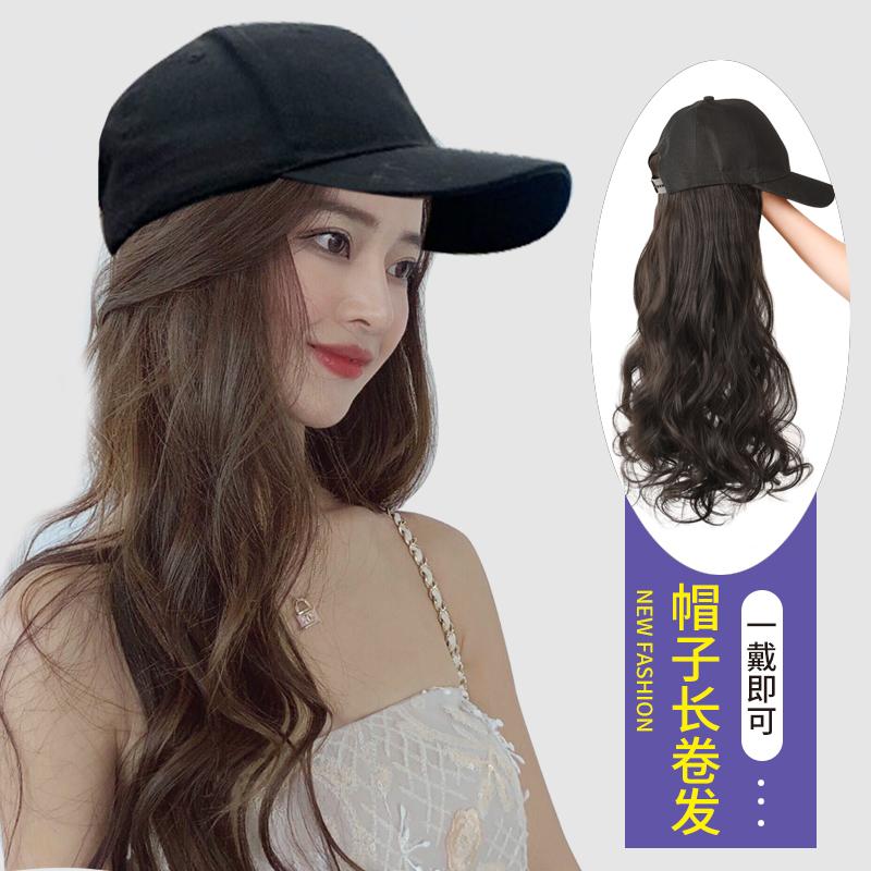 假发女长发帽子全头套式夏天网红长卷发带假头发帽子一体时尚发套