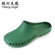 Phẫu thuật giày phòng phẫu thuật giày sạch, giày bảo vệ nắp ngón chân nhỏ giọt phòng thí nghiệm ngăn ngừa phòng chống kim đâm việc giày 20.039