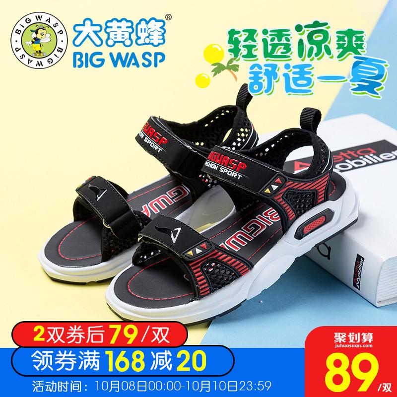 11月08日最新优惠大黄蜂2019新款男童夏季中大童童鞋