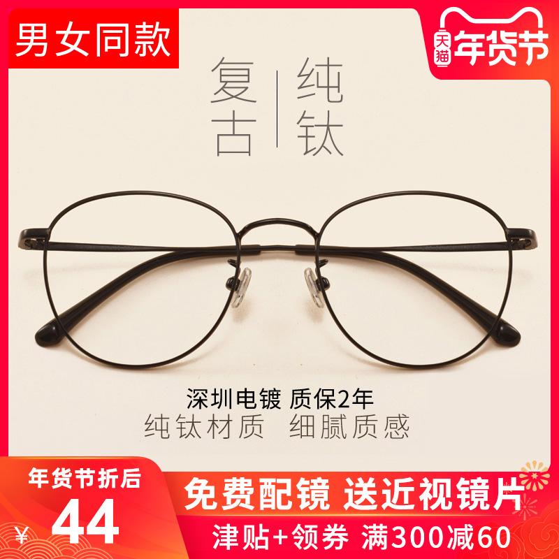 万迈VR眼镜性价比怎么样