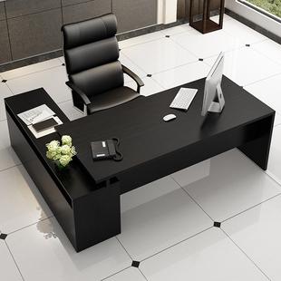办公桌椅组合单人 老板桌办公室简约现代总裁桌大班台经理桌新中式