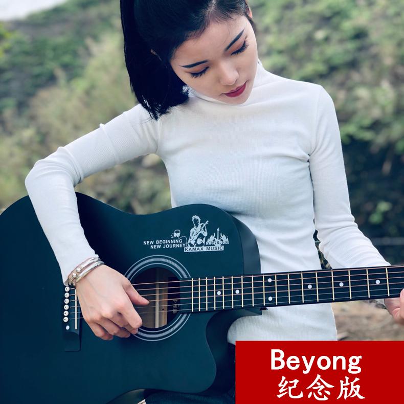 磨砂木吉它3841寸民谣吉他初学者学生男女新手入门练习琴jita乐器