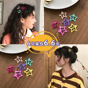 全店滿28元包郵 馨幫幫星星髮飾少女五角星劉海夾飾品髮夾 6只裝
