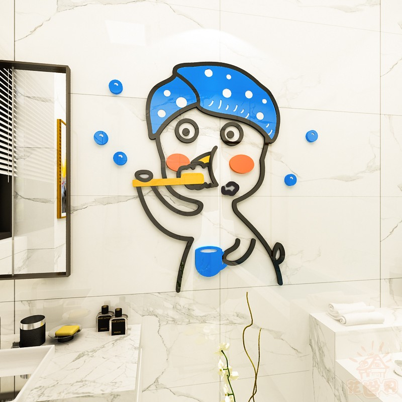 ins北欧风简约3d立体墙贴简笔画客厅卧室温馨学校宿舍墙壁装饰品