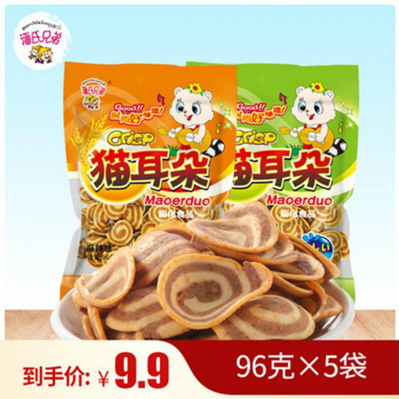 潘氏兄弟猫耳朵薄脆麻辣味散装网红零食小吃80后怀旧休闲96g×5袋