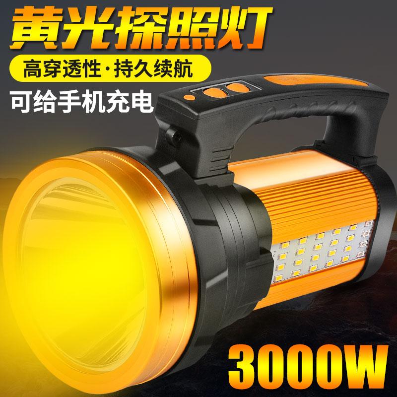 (用5元券)黄光强光可充电户外超亮远程照明灯