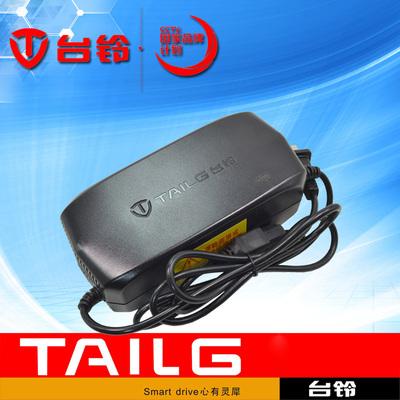 台铃电动车电瓶原装智能充电器48V12AH60V20AH64V72V专用正品锂电