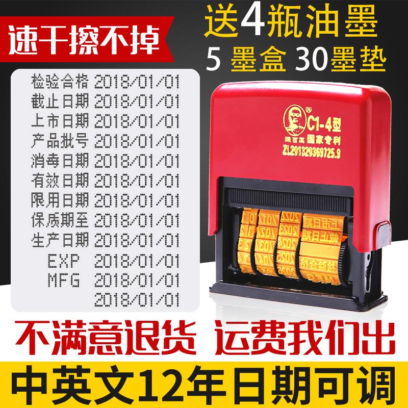 福彩双色球开奖结结果2019.8.15 下载最新版本APP手机版