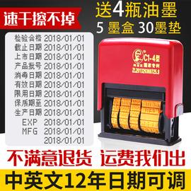 陈百万C手动打印标签食品塑料袋包装纸箱编织袋大米袋喷码打码机打码器生产日期 可调日期 有效期 保质期印章图片