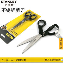Stanley Stainless steel Scissors Light Household Office Scissors tool length 160MM 94-382-23