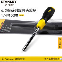 Stanley Stanley 6.3MM swivel head swivel handle batch head handle connection rod screwdriver 94-408-23