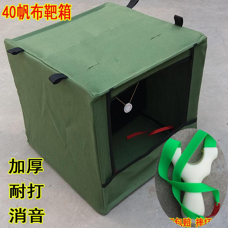 Бомба галстук-бабочка практика цель коробка шарикоподшипник восстанавливать коробка бомба галстук-бабочка мини сложить камуфляж холст сгущаться цель коробка скобка поставить коробка